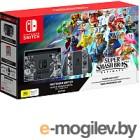 Игровая приставка Nintendo Switch + Super Smash Bros. Ultimate. (серый)