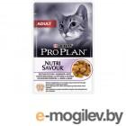 Корм для кошек консервир. с индейкой 85 г Nutri Savour Purina Pro Plan