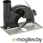 Защитный кожух для электроинструмента Bosch 2.605.510.264
