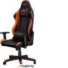 Игровое кресло Canyon CND-SGCH4
