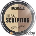 Скульптор для лица Lux Visage Тон 02 (9г)