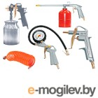 Набор пневмоинструмента Fubag 120102