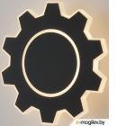 Бра Elektrostandard Gear M MRL LED 1095 (черный)