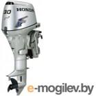 Мотор лодочный Honda BF30DK2-SR-TU