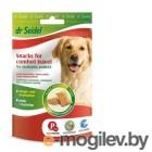 Dr. Seidel Snacks. Лакомство для собак - для спокойного путешествия 90г