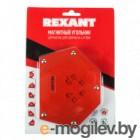 Магнитный угольник держатель для сварки на 6 углов усилие 22,6 Кг Rexant