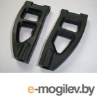 VRX 85042 Front Upper Suspension Arms (L/R)