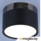 Точечный светильник Elektrostandard DLR029 10W 4200K (черный матовый/черный хром)