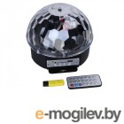 Veila Magic Ball Light MP3