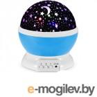Veila Star Master Звездное небо - ночник-проектор