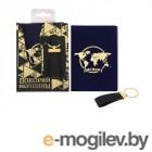 Подарочный набор СИМА-ЛЕНД Покоряй вершины, обложка для паспорта и брелок 2663659