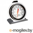 Термометры Kromatech 38149b026