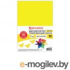 Brauberg Цветной картон А4 двусторонний тонированный 50 листов Yellow
