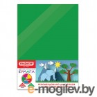 Цветная бумага Пифагор А4 5 цветов 128971