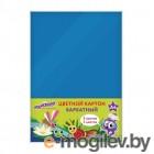 Цветной картон Юнландия А4 5 цветов 128975