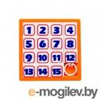 Эврика Пятнашки Orange 90039