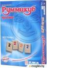 Настольная игра Стиль Жизни Руммикуб. Без границ (мини)