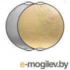 Falcon Eyes 56cm Gold-Silver CFR-22GS HL