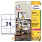 Этикетки Avery Zweckform L4773-20 A4 33.9x63.5мм 24шт на листе/196г/м2/20л./белый самоклей. для лазерной печати