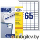 Этикетки Avery Zweckform 3666 A4 97x21.2мм 65шт на листе/70г/м2/100л./белый матовое самоклей. универсальная