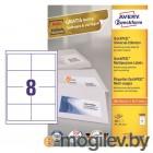 Этикетки Avery Zweckform 3660 A4 97x67.7мм 8шт на листе/70г/м2/100л./белый матовое самоклей. универсальная