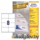 Этикетки Avery Zweckform 3426 A4 105x70мм 8шт на листе/70г/м2/100л./белый матовое самоклей. универсальная