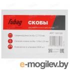 Скобы Fubag 140130