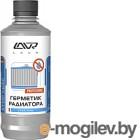 Герметик автомобильный Lavr Ln1105 (310мл)