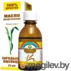 Масло косметическое Радуга ароматов Зародыши пшеницы (25мл)