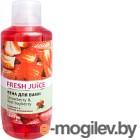 Пена для ванны Fresh Juice Клубника и красная восковница (1л)
