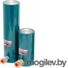 Цилиндр гидравлический Forsage F-1302-2