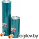 Цилиндр гидравлический Forsage F-1301-2