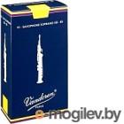 Набор тростей для саксофона Vandoren SR2025