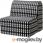 Кресло-кровать Ikea Ликселе Ховет 592.407.34