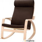 Кресло-качалка Ikea Поэнг 193.028.23