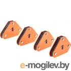 Уголки магнитные для сварки Wester MCS (829-001)