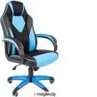 Кресло офисное Chairman Game 17 (экопремиум, черный/голубой)