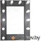 Зеркало интерьерное Континент 12 ламп 60x80 (лофт)