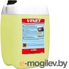 Очиститель салона Atas Vinet (10кг)