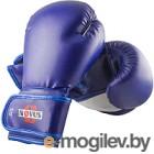 Боксерские перчатки Novus LTB-16301 10oz (S/M, синий)