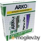 Набор косметики для бритья Arko Anti-Irritation гель для бритья 200мл+Sensitive лосьон п/б 100мл