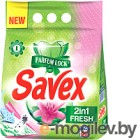 Стиральный порошок Savex Fresh Automat 2 в 1 (4кг)