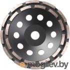 Алмазная чашка Startul ST5059-180