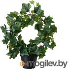 Искусственное растение Ikea Фейка 003.953.27