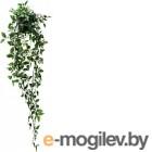Искусственное растение Ikea Фейка 803.495.48