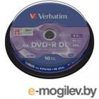 DVD+R DL [ 10 шт. туба ] Verbatim 8x /8,5Gb/Matt Silver - (043666)