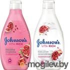 Набор косметики для тела Johnsons Body Care Vita Rich Гранат лосьон д/тела + гель д/душа (250мл+250мл)