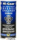 Присадка Hi-Gear Для дизельных двигателей / HG2253 (444мл, с SMT)