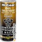 Присадка Hi-Gear Для изношенных двигателей / HG2250 (444мл, с SMT)