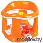 Стульчик для купания Dunya 11120 (желтый/оранжевый)